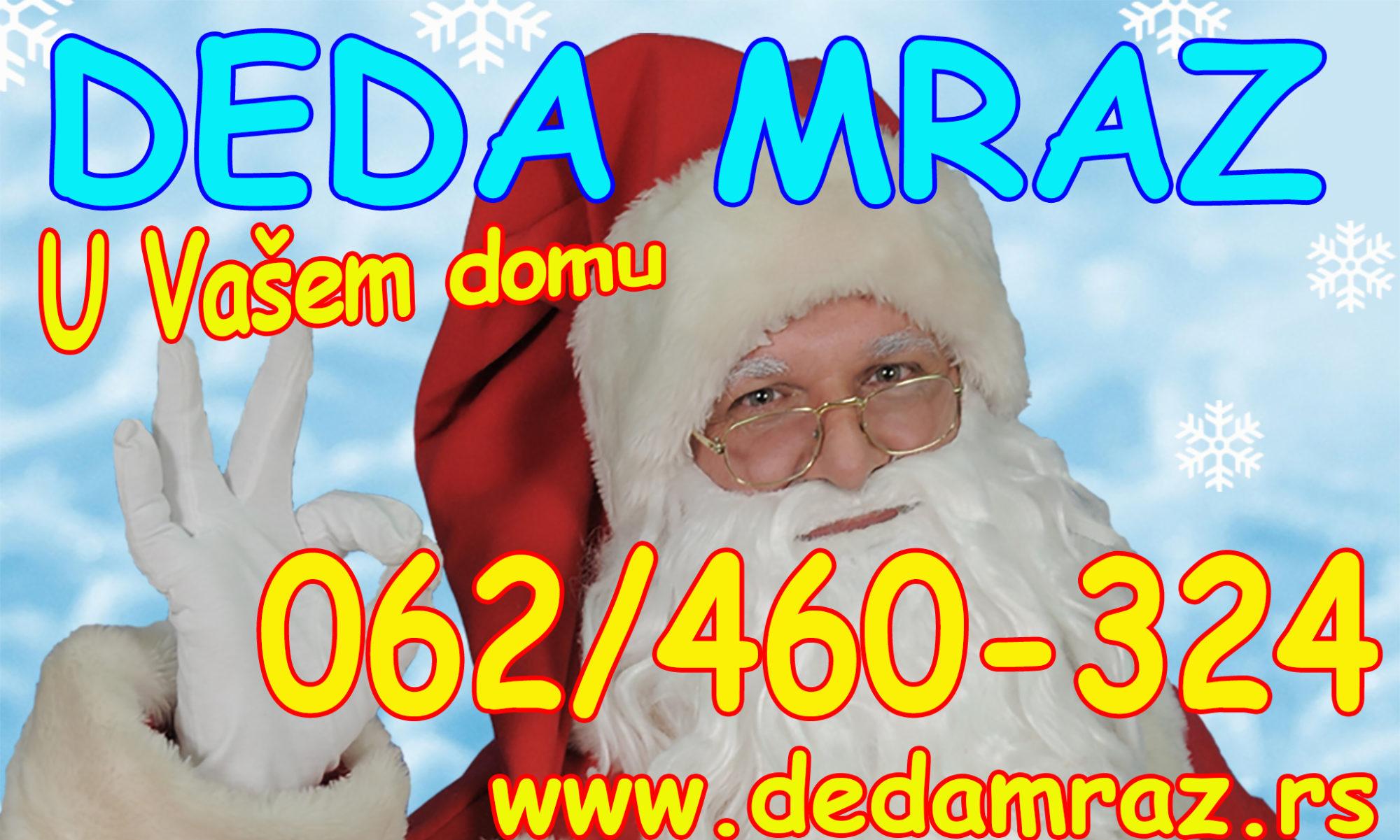 Deda Mraz - SOMBOR